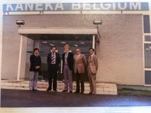 カネカのウーベル工場にて1970年頃