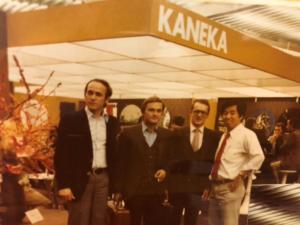 独デュッセルドルフK79化学品博覧会で顧客接待1979年